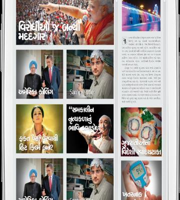 Monitor_Magazine5